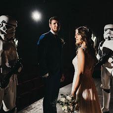 Hochzeitsfotograf Stefan Roehl (stefanroehl). Foto vom 09.09.2019