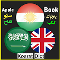 Kosrat Dictionary - فەرهەنگی زانستی کۆسرەت icon