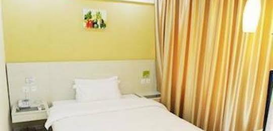 Nanning Xingbo Express Hotel Buxingjie Branch