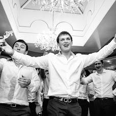 Wedding photographer Sergey Bulgak (BULLgak). Photo of 11.02.2016