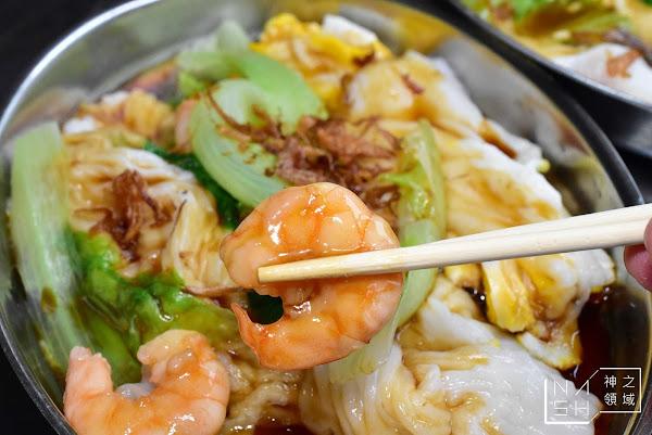 廣東腸粉|淡水美食推薦-淡水老街旁 現做腸粉真的太滑嫩美味了 (菜單價錢)