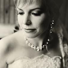 Wedding photographer Elizaveta Aleksakhina (LisaAlex87). Photo of 14.08.2014