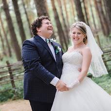 Wedding photographer Vladimir Vershinin (fatlens). Photo of 15.11.2016