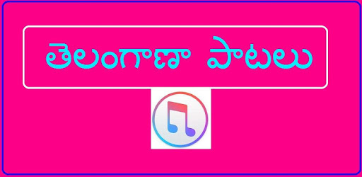 Telangana Songs Lyrics In Telugu Pdf
