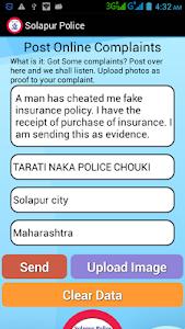 Solapur Police Pratisaad screenshot 2