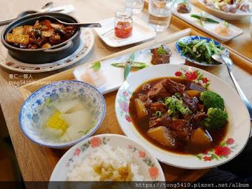 馨苑小料理