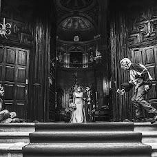 Fotógrafo de bodas Ernst Prieto (ernstprieto). Foto del 24.10.2018