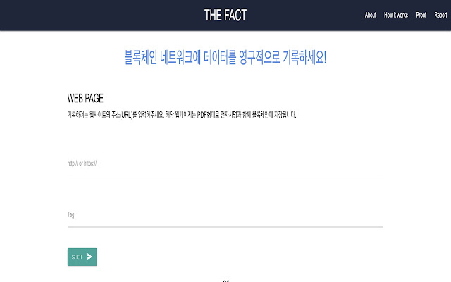 TheFact.io