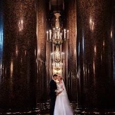 Wedding photographer Ross Yaroslava (Rosslava). Photo of 21.08.2018