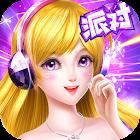 炫舞团Online:正版跳舞手游 icon