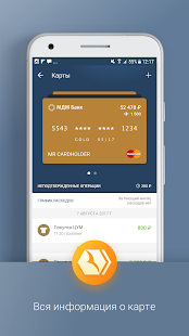 Бинбанк online 2.0 - náhled