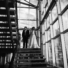 Wedding photographer Elena Dmitrova (LenaLena). Photo of 11.09.2017