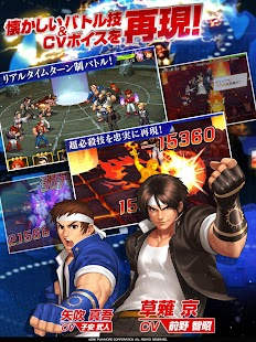 THE KING OF FIGHTERS '98UM OL- screenshot thumbnail