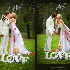Wedding photographer Anna Andreeva (andreeva777). Photo of 22.09.2014