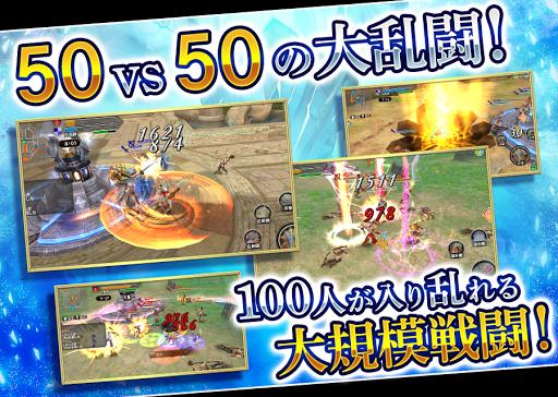 【50vs50】ファンタジーアース ジェネシス「Fantasy Earth Genesis」 1.2.0 DreamHackers 2