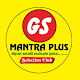GS MANTRA PLUS Download on Windows