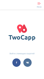 TwoCapp - поездки на Сапсане в едином приложении- screenshot thumbnail