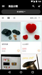 Sunny Magic奇幻商城 - náhled