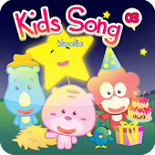 Kids Song Interactive 03