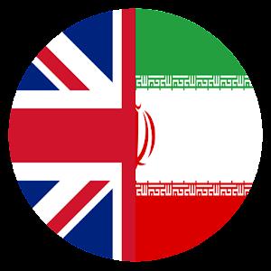 ترجمه انگلیسی به فارسی انلاین - Android Apps on Google Playترجمه انگلیسی به فارسی انلاین