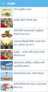 App Marathi Calendar 2020 (Sanatan Panchang) APK for Windows Phone