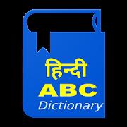 Hindi ABC Dictionary