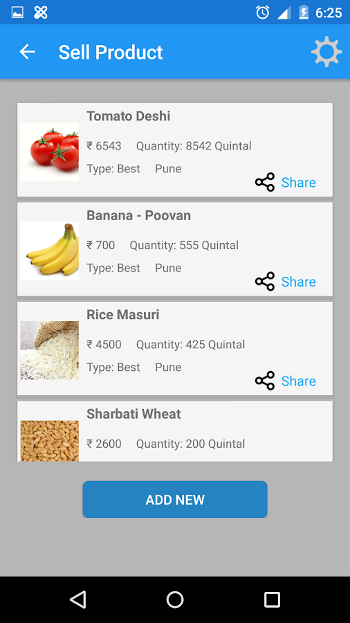 Kisaan Market- screenshot