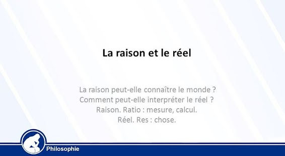 Cours de Philosophie T S- screenshot thumbnail