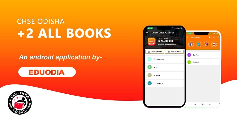 Odisha CHSE +2 Books Arts,Science and Commerce