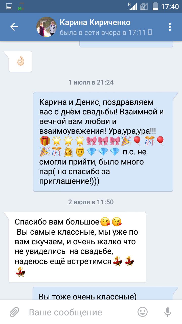 AlexEl в Уфе