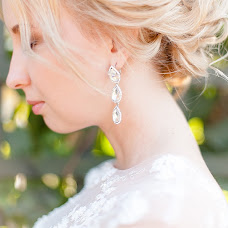 Wedding photographer Yuliana Skazka (julianaskazzka). Photo of 29.10.2014