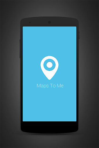 MapsToMe - 共有の場所