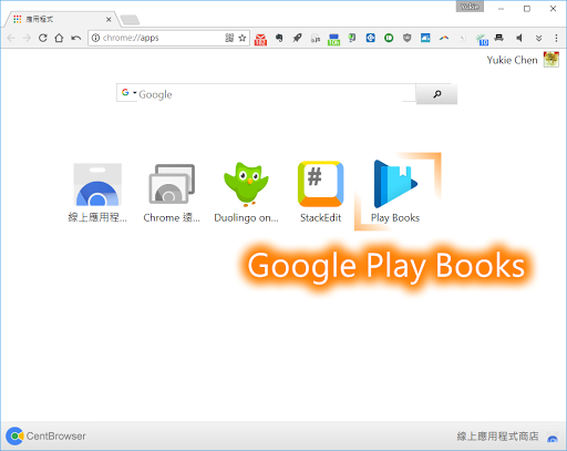 使用 Google Play Books