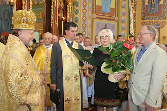 Photo: Вітання від депутатів Верховної ради України