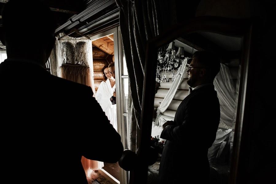 Wedding photographer Denis Isaev (Elisej). Photo of 16.11.2016