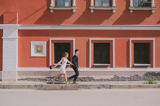 Свадебный фотограф Юлия Нагулкина (nagulkinaiuliia). Фотография от 28.04.2016