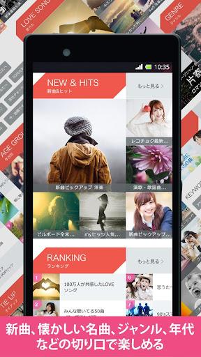 du30d2u30c3u30c4[Android4.3u4ee5u4e0bu7528] 06.01.00012 PC u7528 8