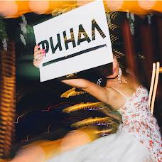 Свадебный фотограф Thomas Kart (kondratenkovart). Фотография от 08.04.2016