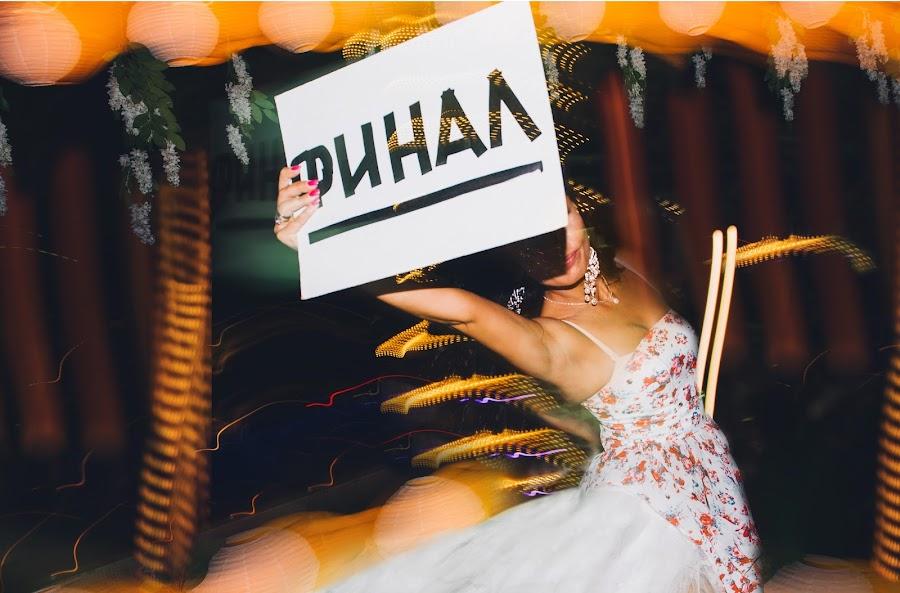 Wedding photographer Artem Kondratenkov (kondratenkovart). Photo of 08.04.2016