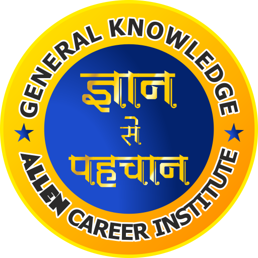 Gyan Se Pehchan - General Knowledge file APK for Gaming PC/PS3/PS4 Smart TV