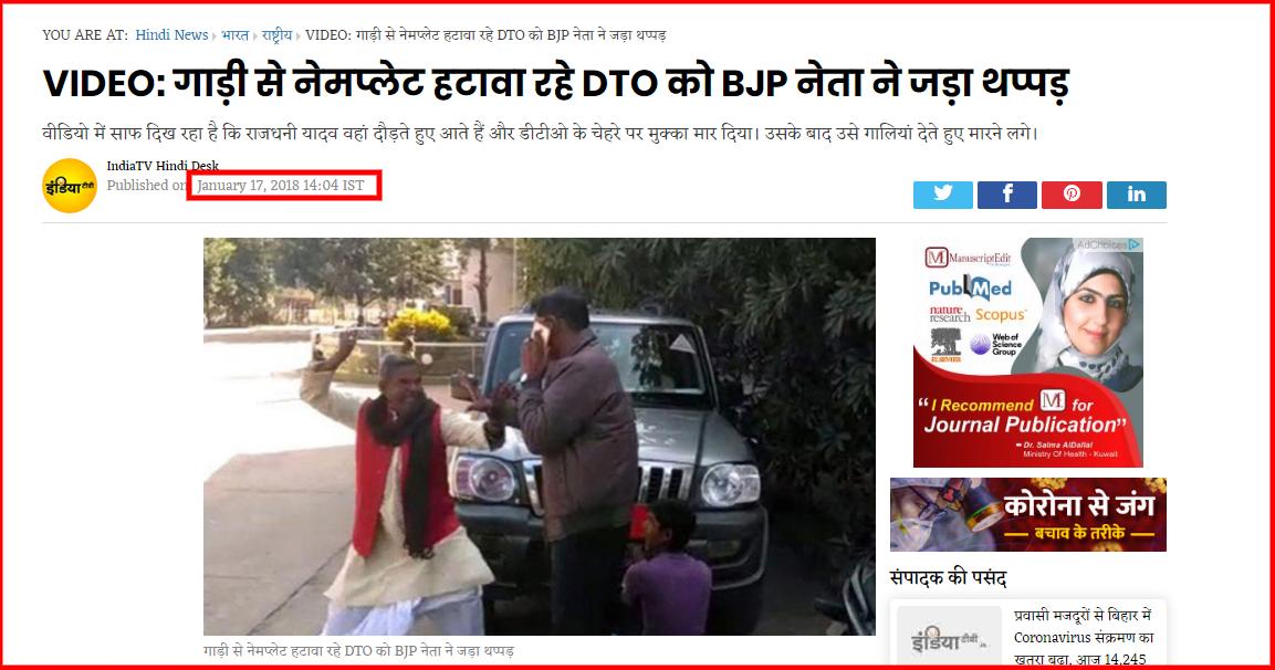 screenshot-www.indiatv.in-2020.05.09-20_55_14.png