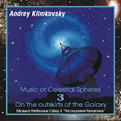 Music of Celestial Spheres -part 3. On the outskirts on the Galaxy