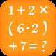 Hardest Math Games – Brain Training, Math Workout (game)