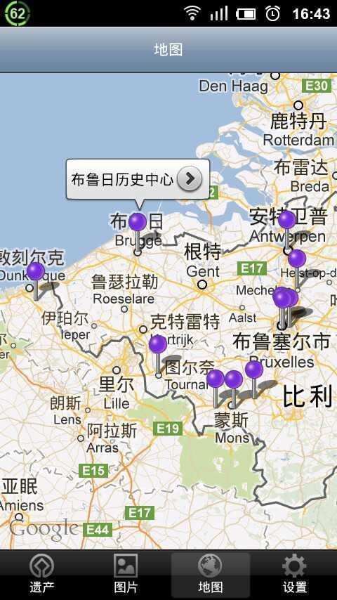 World Heritage in Belgium- screenshot