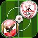 لعبة الدوري المصري 2020 ⚽