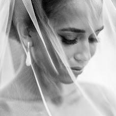 Wedding photographer Anna Averina (averinafoto). Photo of 14.08.2018