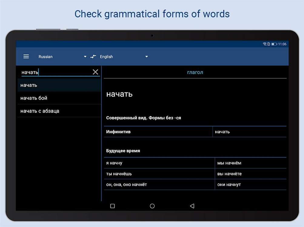 ABBYY Lingvo Dictionaries – (Android Apps) — AppAgg
