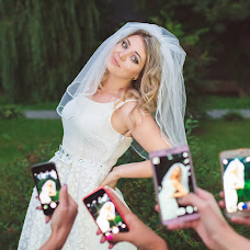 Wedding photographer Alena Lyalyushkina (Lialiushkina). Photo of 15.09.2016