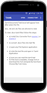 Tamil Text Viewer- screenshot thumbnail