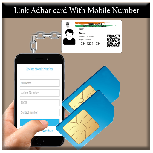 Link Aadhar Card with Mobile Number Online free